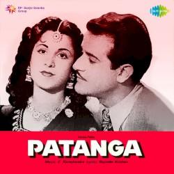 Lata Mangeshkar - Kabhi Khamosh Ho Jana