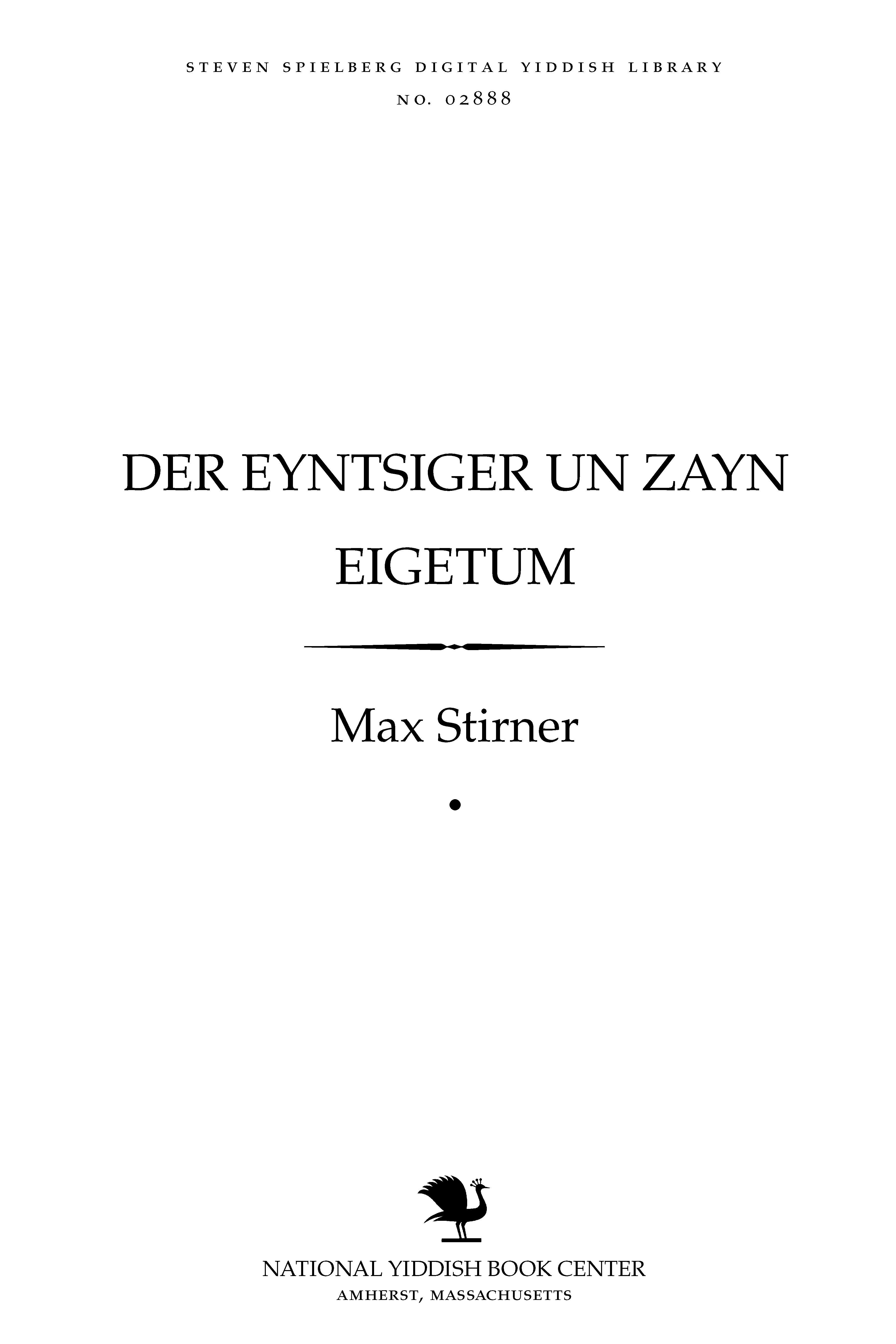 Cover of: Der eyntsiger un zayn eigetum =
