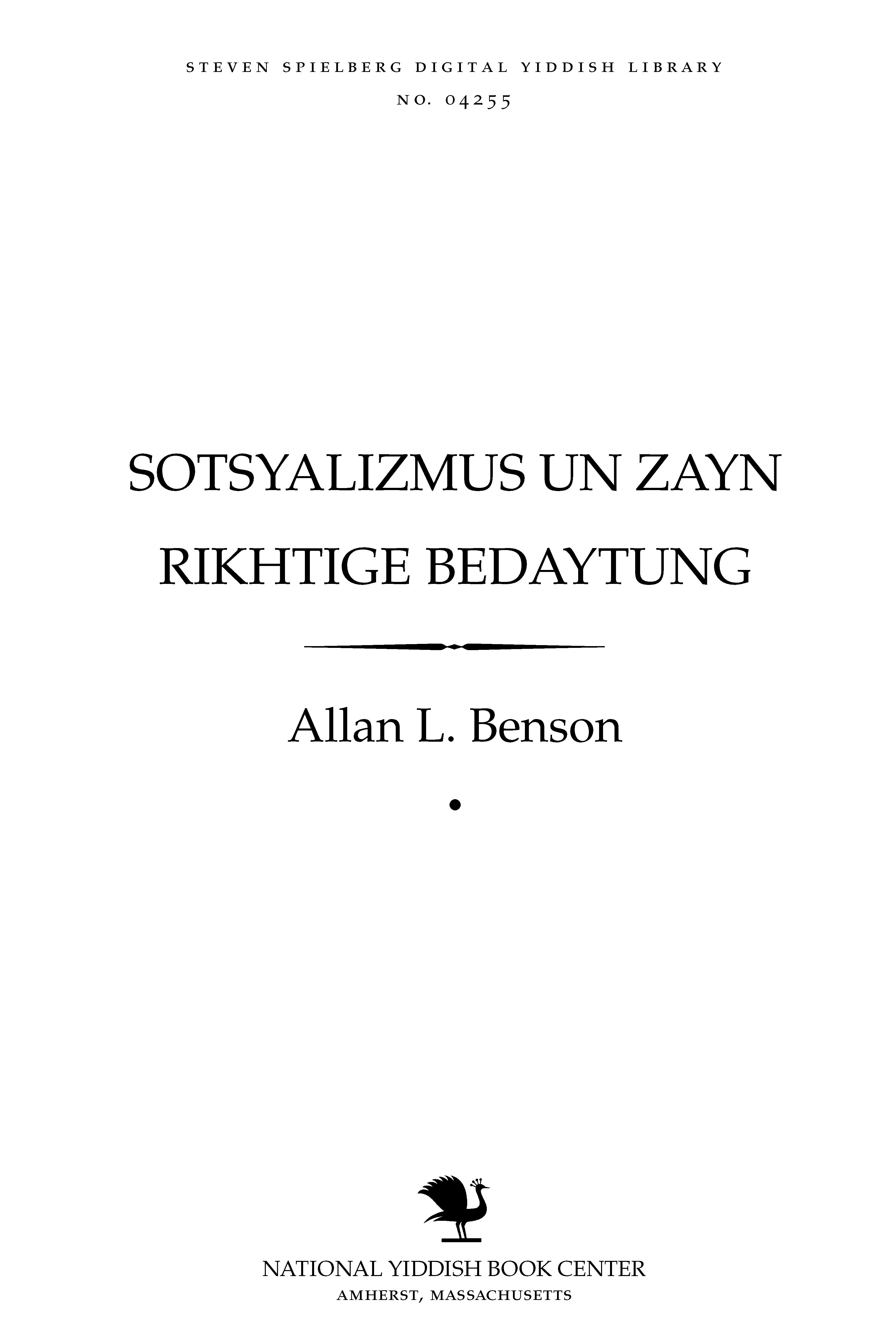 Cover of: Sotsyalizmus un zayn rikhṭige bedayṭung